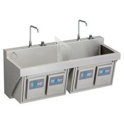 Click here to see Elkay EWSF26026KWC ELKAY EWSF26026KWC MANUAL DOUBLE STATION SCRUB SINK W/ KNEE ACTIVATED WATER