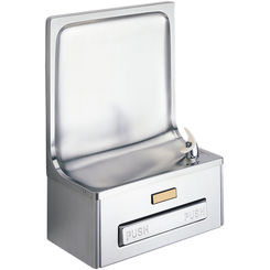 Click here to see Elkay EDFP19C Elkay EDFP19C  Semi-Recessed Wall-Mounted Drinking Fountain