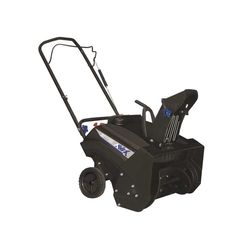 Click here to see Pulsar AGT1420 snow thrower 20in 3hp 1-stage