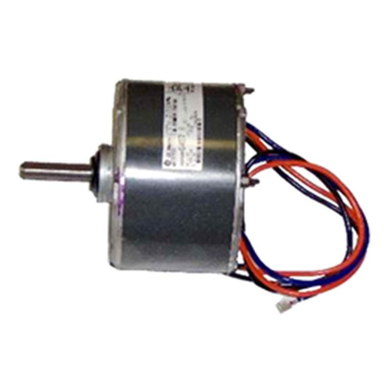 Fridgedaire 621634 Frigidaire 621634 2 Ton A/C Fan Motor 1/10 HP