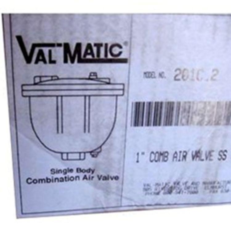 Valmatic 201C.2 Valmatic 201C.2 1